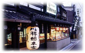 store_01.jpg