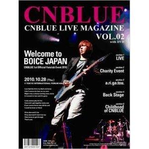 CNBLUE LIVE MAGAZINE Vol2