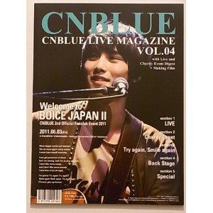 CNBLUE LIVE MAGAZINE VOL4