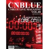 CNBLUE LIVE MAGAZINE Vol8