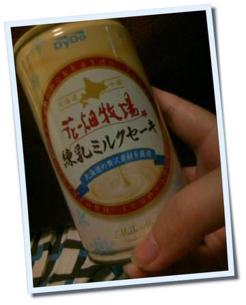 05_20111002111350.jpg