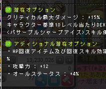 a2_20141103054837517.png