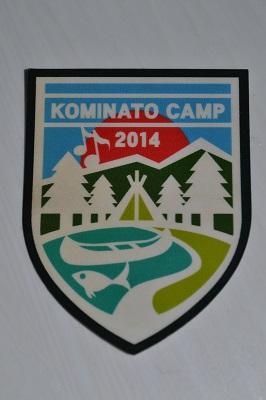 20140916 小湊キャンプ (8)