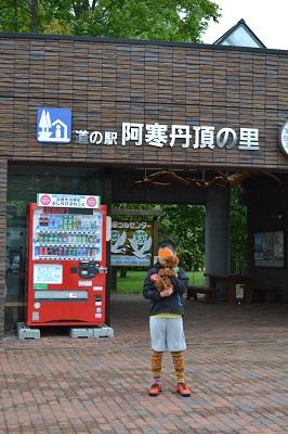 20140913達古武 (7)