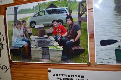 20140913達古武 (31)