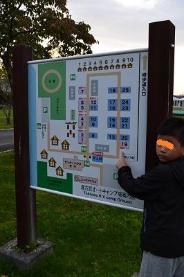 20140913達古武 (70)