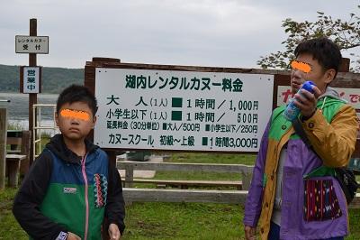 20140913達古武 (151)