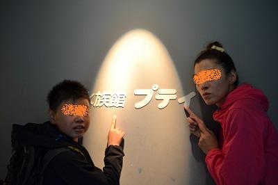 20140913達古武 (305)