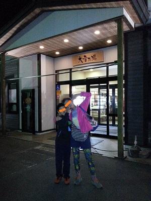 20140927 春光台公園グリーンスポーツキャンプ場 (5)