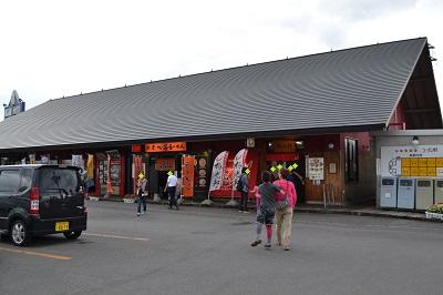 20140927 春光台公園グリーンスポーツキャンプ場 (99)