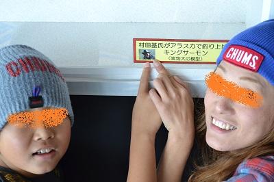 20141011 虹別オートキャンプ場 (116)