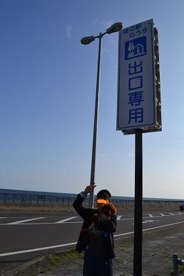 20141011 虹別オートキャンプ場 (146)