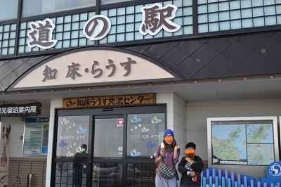 20141011 虹別オートキャンプ場 (150)