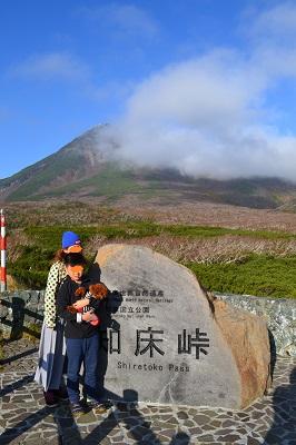 20141011 虹別オートキャンプ場 (175)