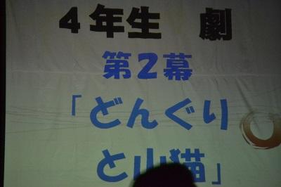 20141026 (1)