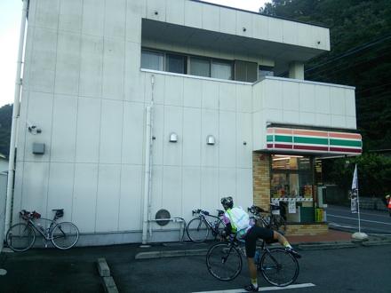 20140914_pc1.jpg