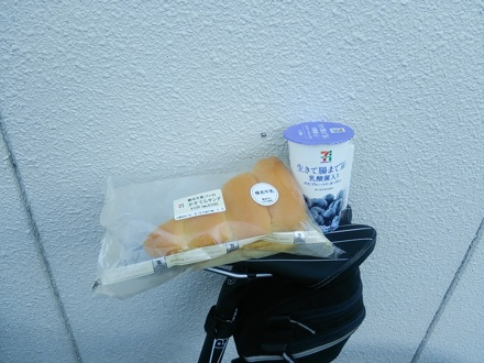 20140914_tyoushoku.jpg