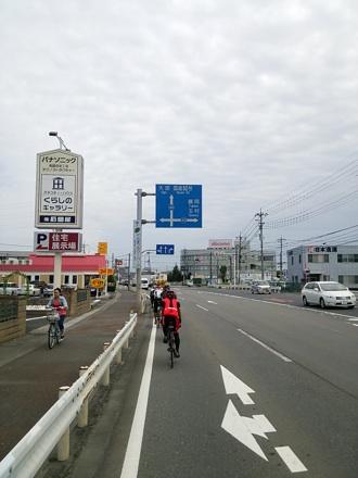 20140920_maebasi.jpg