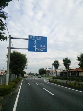 20140920_r122.jpg