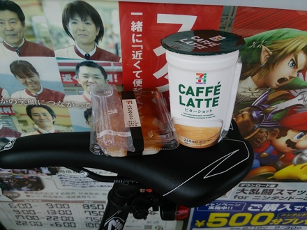 20140927_cafe.jpg