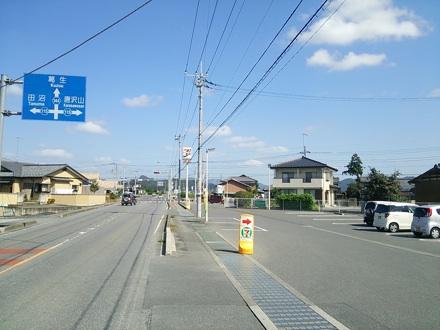 20140927_karasawa1.jpg