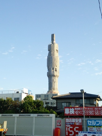 20140927_tower.jpg