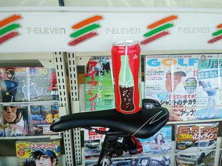 20140928_cola.jpg