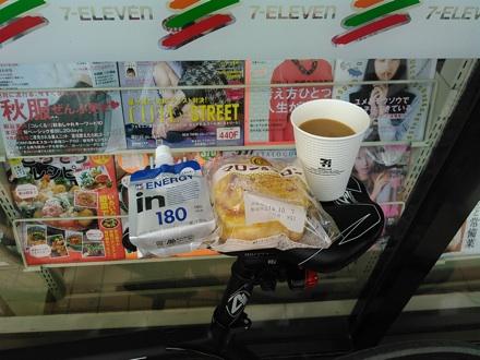 20141004_cafe1.jpg