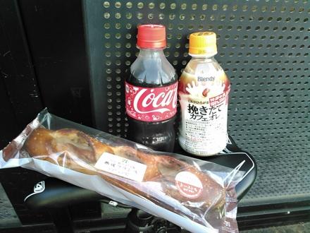 20141011_cola.jpg