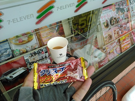 20141012_cafe.jpg