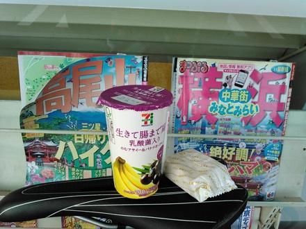 20141017_yogurt.jpg