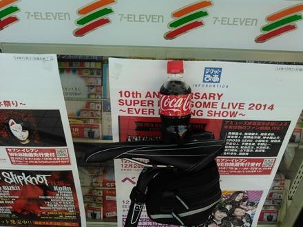 20141018_cola.jpg
