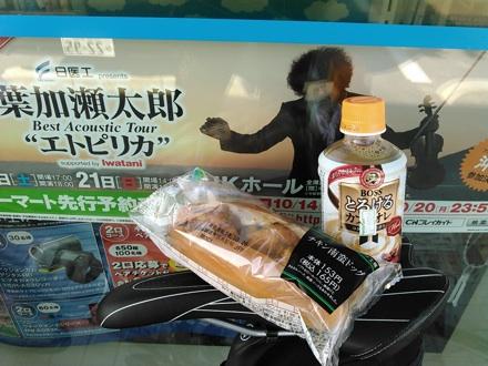 20141025_cafe1.jpg