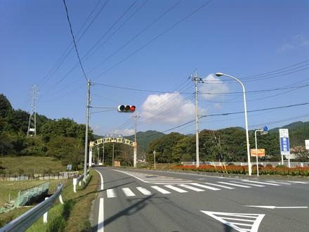 20141025_higasititibu.jpg