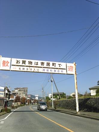20141025_yorii.jpg