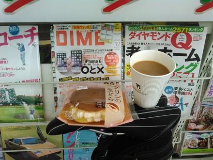 20141026_cafe2.jpg