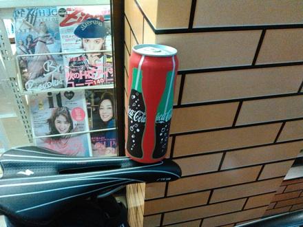 20141026_cola2.jpg