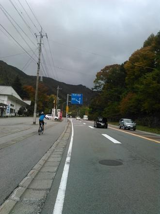 20141026_misaka04.jpg
