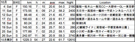 201410_soko.jpg