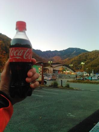20141103_cola.jpg