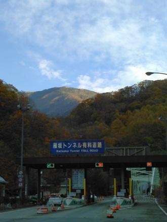 20141103_karisaka-T.jpg