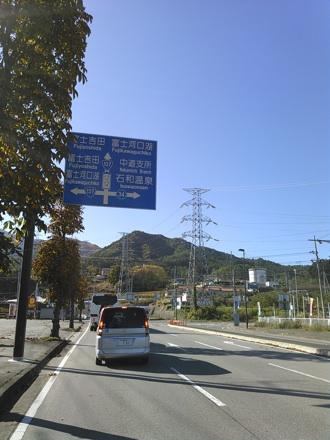 20141103_misakamiti2.jpg