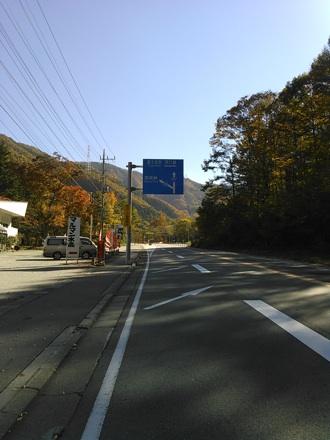 20141103_misakamiti3.jpg