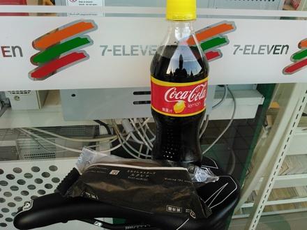 20141116_cola.jpg