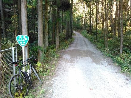 20141116_kogesawa1.jpg