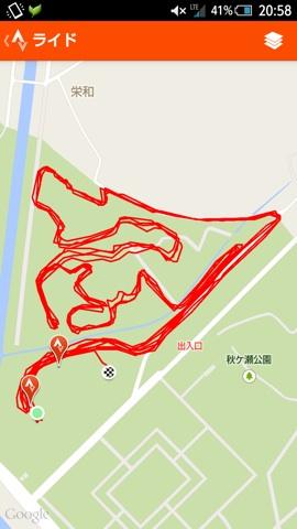 20141123_race-course.jpg