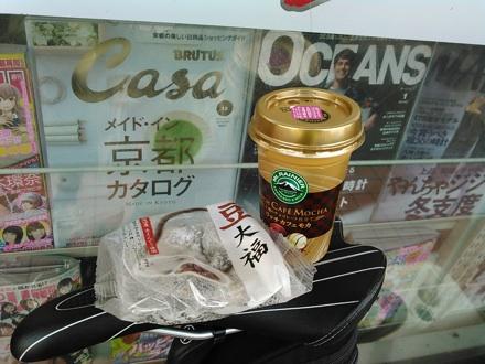 20141124_cafe.jpg