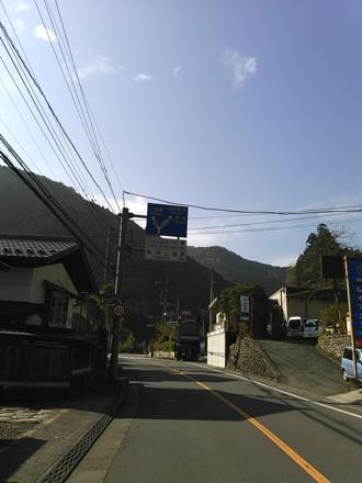 20141124_hinohara.jpg