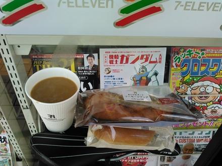20141124_morning.jpg
