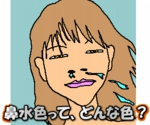 20141128_gazou3.jpg